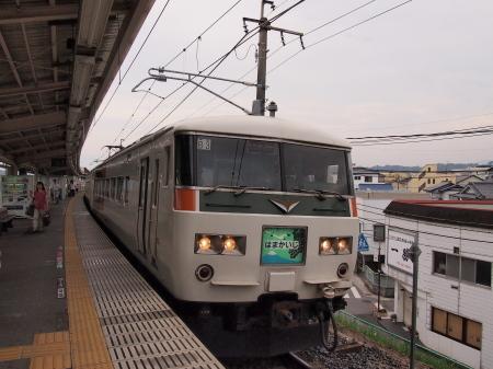 P7134098-12.jpg