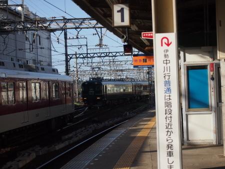 P9166105-12.jpg